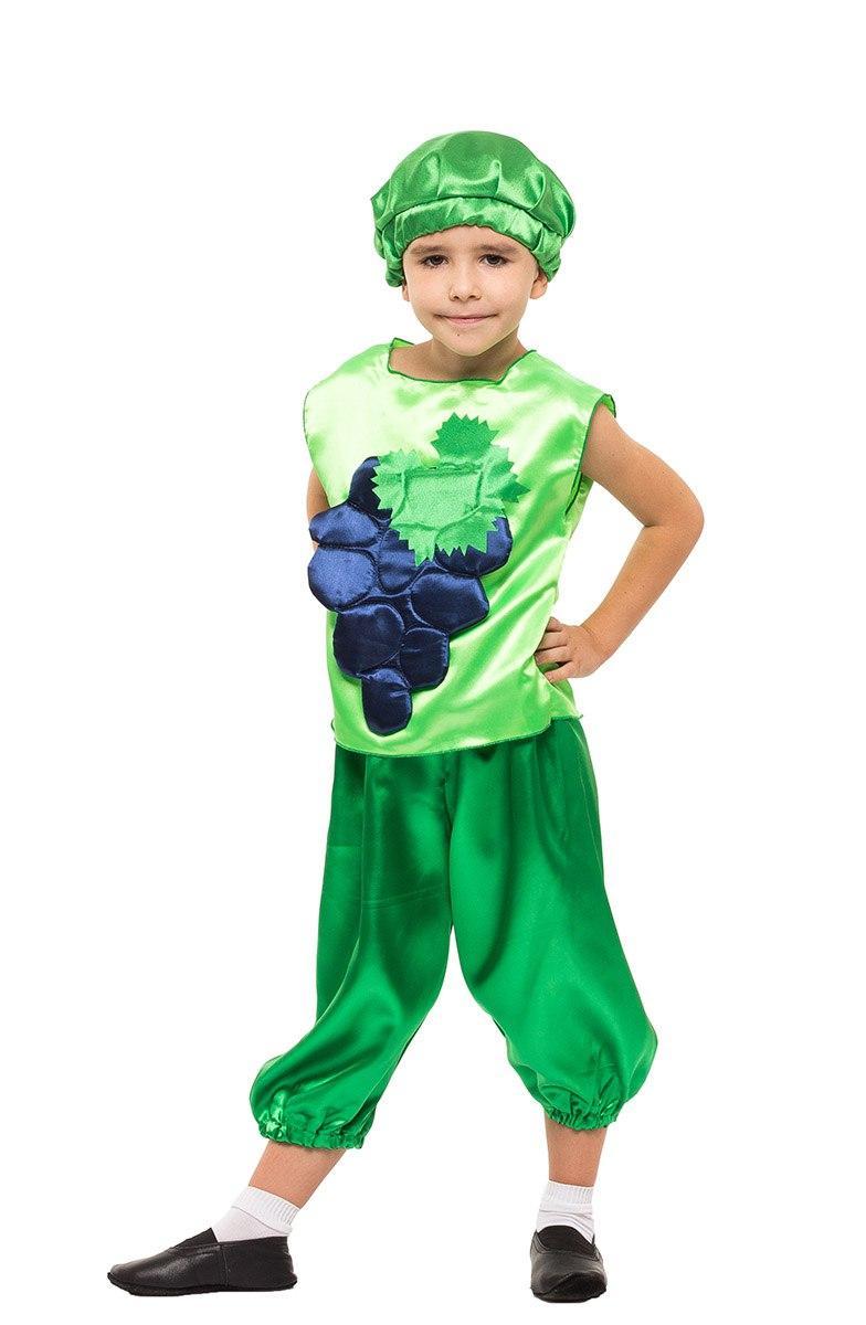 """Детский карнавальный костюм """"Виноград"""" для мальчика"""