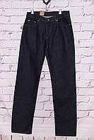 Мужские джинсы Red Tab( код 630)