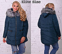 Зимняя куртка с мехом плащевка на синтепоне 200 большого размера 48,50,52,54