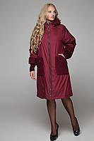 Красный женский плащ большого размера CR-10556 Caramella 54-68 размеры