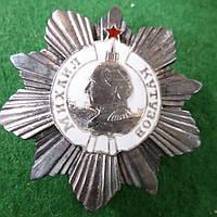 Орден Кутузова 2 степени серебро