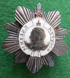 Орден Кутузова 2 ступеня срібло, фото 2