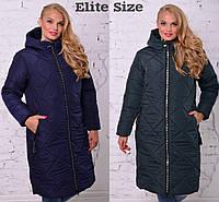 Удлиненная зимняя куртка  плащевка на синтепоне 200 большого размера 48,50,52,54