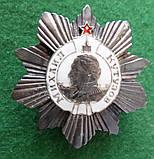 Орден Кутузова 2 ступеня срібло, фото 3