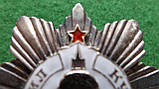 Орден Кутузова 2 ступеня срібло, фото 6