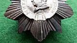 Орден Кутузова 2 ступеня срібло, фото 7