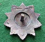 Орден Кутузова 2 ступеня срібло, фото 8