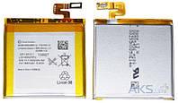 Аккумулятор Sony Xperia ion LT28i / LIS1485ERPC / 1251-9510.1 (1840 mAh) Original
