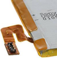 Аккумулятор Sony Xperia ion LT28i / LIS1485ERPC / 1251-9510.1 (1840 mAh)