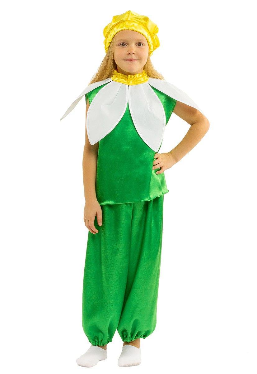 """Детский карнавальный костюм """"Нарцисс"""" для мальчика"""