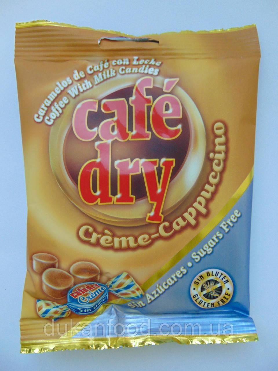 "Леденцы ""Кофе со сливками"" без сахара, Сafe Dry"