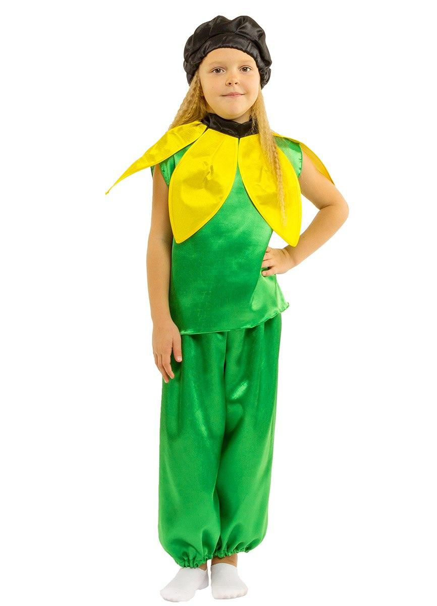 """Детский карнавальный костюм """"Подсолнух"""" унисекс"""