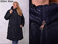 """Женское зимнее пальто """"Ксения"""" размер 58,60,62,64"""