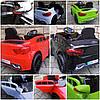 Детский электромобиль BMW B4 красный + Пластик или EVA колеса + Пластик или Кожа сидение, фото 4