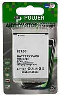 Аккумулятор Samsung i8750 Ativ S / EB-L1M1NLU / DV00DV6175 (2300 mAh) PowerPlant