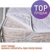 Наматрасник на резинке 90x200 см / товары для дома