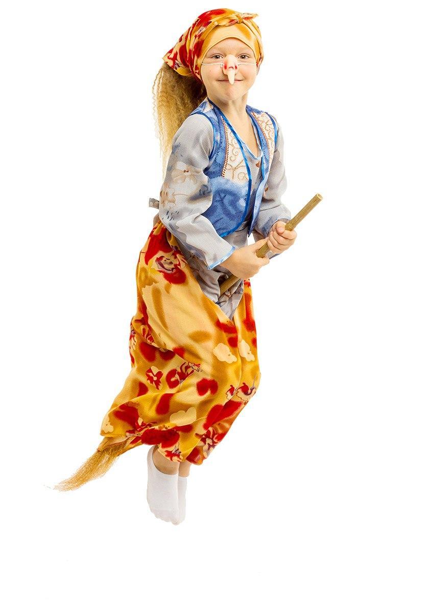 """Детский карнавальный костюм """"Баба Яга"""" для девочки (2 цвета)"""