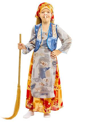 """Детский карнавальный костюм """"Баба Яга"""" для девочки (2 цвета), фото 2"""
