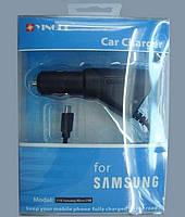 Автомобильное зарядное устройство Yingde for Samsung i9100 micro USB