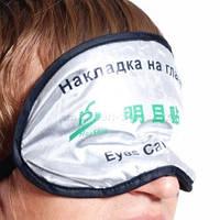 Маска для сна с биофотонами эффективна при всех патологиях зрения.Замедляет старение!