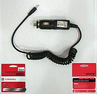 """Автомобильное зарядное устройство для LG KG800 """"CLT-002"""""""
