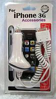 АЗУ для iPhone 3G/GS