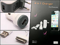 Универсальное зарядное устройство+кабель для iPhone 4G 4 in 1 EU Pin