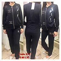 Женский брендовый спортивный костюм (кофта на молнии и брюки на манжетах)