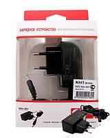 """Сетевое зарядное устройство для LG KG800 """"КМТ"""" (KM-001)"""