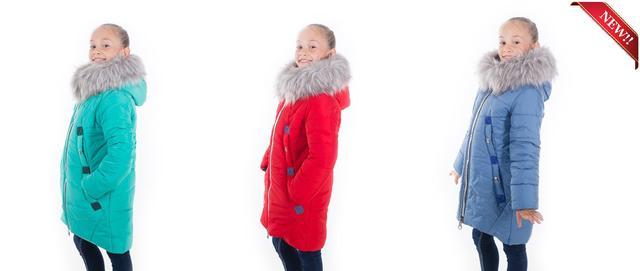 Стартовала продажа зимней новой коллекции зима 2018!