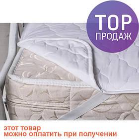 Наматрасник на резинке 140x200 см / товары для дома