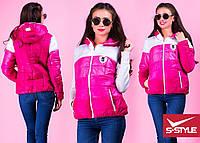 Женская куртка - жилетка Трансформер