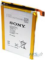 Аккумулятор Sony C6502 Xperia ZL L35h / LIS1501ERPC (2330 mAh) Original