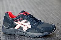 Мужские кроссовки синтетическая кожа, замша темно-синие, черные Китай