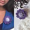 """Заколка цветок """"Фиолетовая скабиоза"""". Украшение для волос ручной работы. Цветок из полимерной глины"""