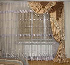 Ламбрекен со шторой и стеклярусом №185 , фото 3