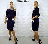 Платье по колено темно-синее 48+