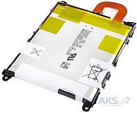 Аккумулятор Sony C6902 Xperia Z1 / LIS1525ERPC (3000 mAh)