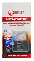 Аккумулятор Samsung D900 / AB503442CE / BMS6325 (700 mAh) ExtraDigital