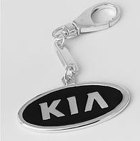 """Брелок """"Киа"""" из родированного серебра 925 пробы"""