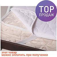 Шерстяной наматрасник на резинке 160x200 см / товары для дома