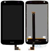 Дисплей (экран) для телефона HTC Desire 326G Dual Sim + Touchscreen Original Black