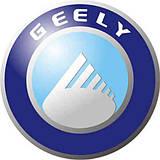 Радиатор кондиционера Geely