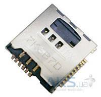 (Коннектор) Aksline Разъем SIM-карты и карты памяти Samsung  S5230 / S5230W / S3650 / C3010 / KP500