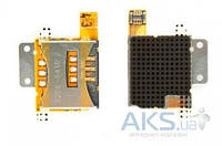 Шлейф для Sony Ericsson T707 с разъемом SIM-карты