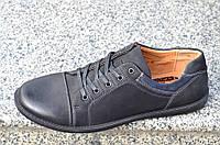 Туфли, мокасины мужские модные, удобные черные исскуственая кожа Китай 2017. Экономия