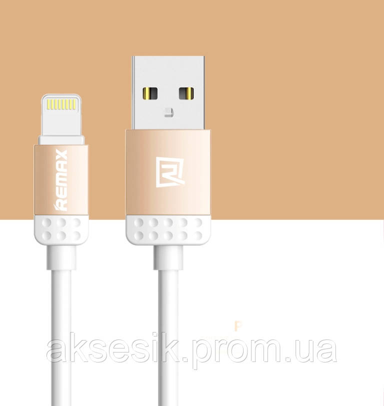USB кабель Remax Lovely Lightning, 1м orange