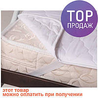 Шерстяной наматрасник на резинке 90x200 см / товары для дома