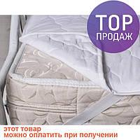 Наматрасник на резинке Зима-Лето 160x200 см / товары для дома