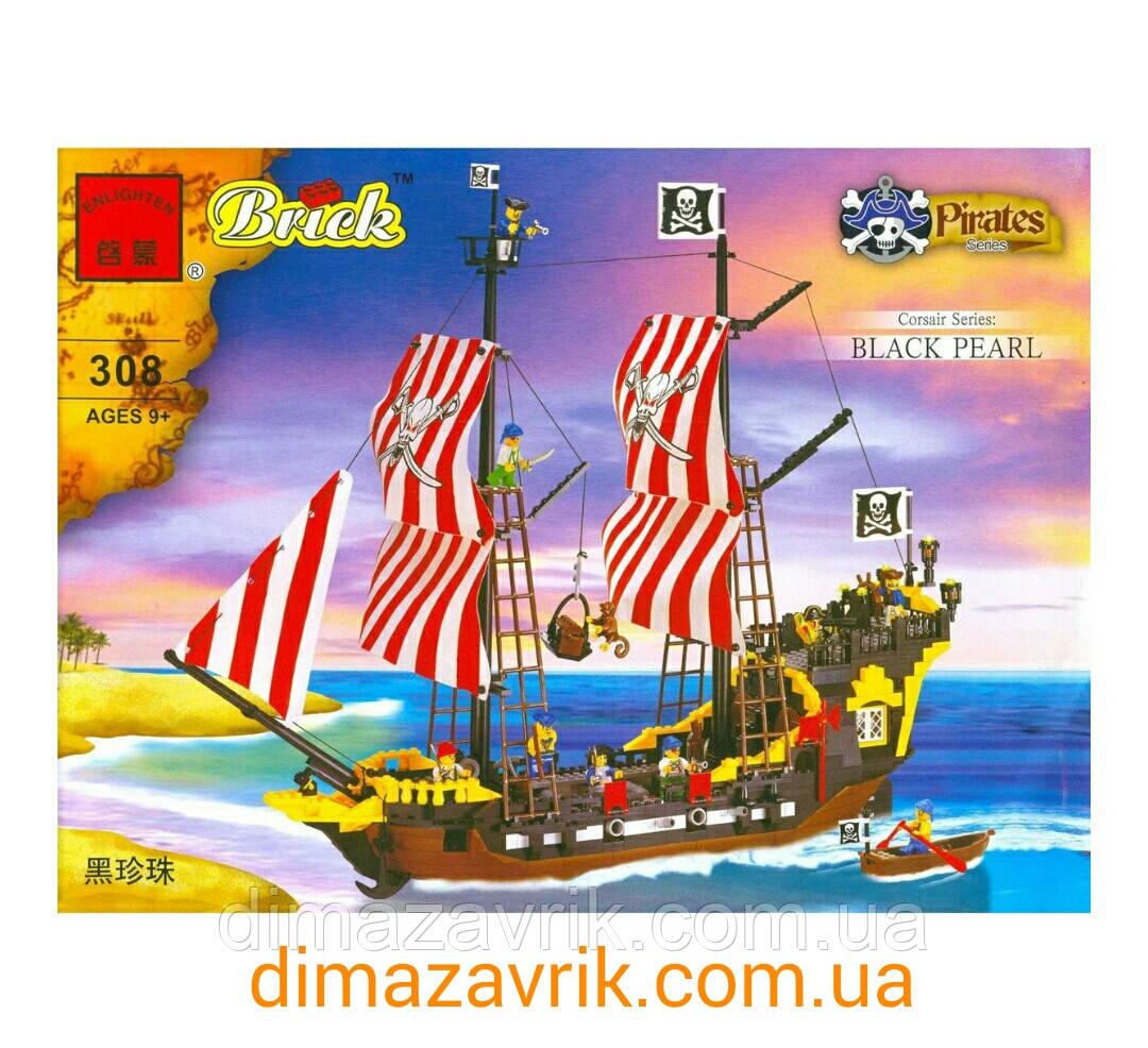 """Конструктор Brick 308 """"Пиратский корабль с пиратами"""", 870 деталей"""